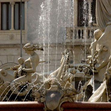 Fountain of Diane Siracusa